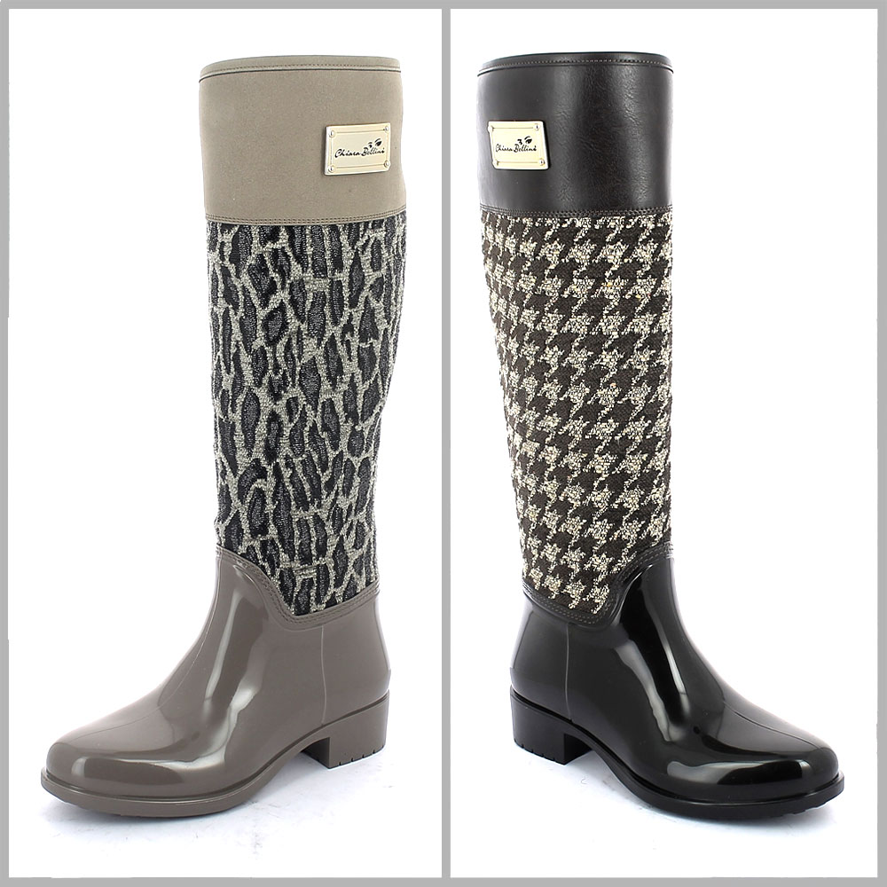 Leopard pattern fabric with high upper band with nubuck effect matching with pvc shell colour